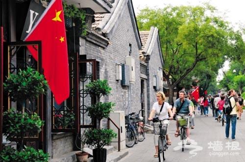 独具魅力的北京胡同