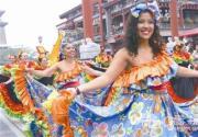 北京国际旅游节盛装开幕