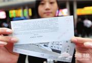 北京站站台票分接送两种