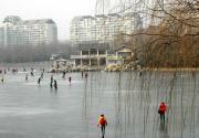 紫竹院公园冰场