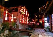 爱上慢生活 遍访中国最慵懒的五座城