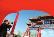 京最大湿地公园迎客南海子公园迎客