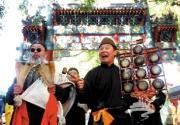 国学文化节开幕