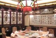 搜罗京城里的养生宫廷菜