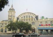 北京铁路博物馆