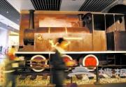 中国铁道博物馆开馆