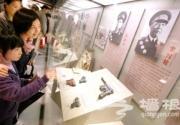 105位抗战将领文物抗战馆展出
