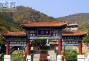 2010年河北赤城温泉自助游攻略