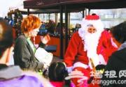 蓝色港湾引进圣诞周末大集