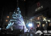 悦圣诞树点亮长安街