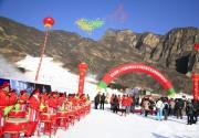 北京延庆第二十五届冰雪欢乐节开幕