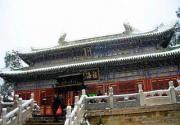 北京雪景观赏地