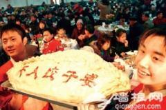 2012北京京郊旅游手册之大兴区
