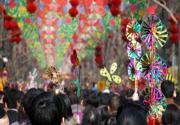 给您数数北京春节都有那些庙会?