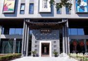 历史悠久的老派川菜金字招牌:四川饭店