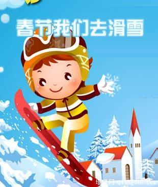 雪中轻舞飞舞 春节必去京城5大滑雪场