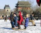约会冬季 飞舞在北京城里的十大冰场