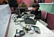 北京4大火车站可刷卡购买车票