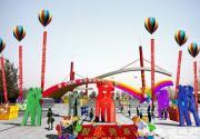 2011年朝阳公园国际风情节