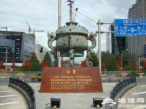 """北京二十大与""""鬼""""有关的景点"""