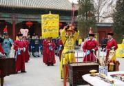 北海公园:第八届迎春祈福文化节