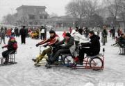 2011春节九大活动 玩遍北京西城区