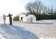 8大公园冰雪季 这里的冬天不太冷