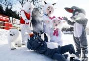 玉渊潭公园:橙色冰雪世界文化活动