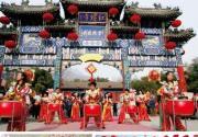过个最温暖的新年 带着家人北京过大年