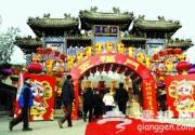 北京京味庙会哪里去了?