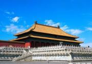 从故宫开始 北京古迹新玩法