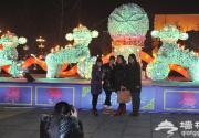 2011年元宵灯会:别具特色陶瓷元宵彩灯