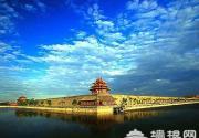 带您游览历史的北京--走进博物馆和名人故居