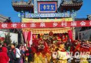 怀柔圣泉山庙会荣膺北京春节庙会大奖