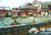 银锭桥修缮延至今夏