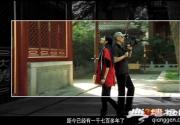 """大隐隐于市 品北京寺庙的""""韵"""""""