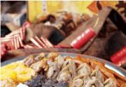 学客家人过年传统 发财必吃大盘菜