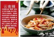 解密北京城中的4大风情热辣Top10