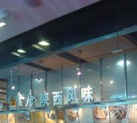 食唐餐馆(北京apm店)