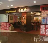 小城隍小吃(北京apm店)