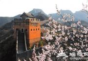 北京开通直达金山岭长城专线车