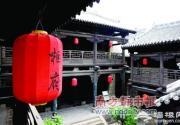 旅游新势力 2011新增5A景区联游线路全推荐
