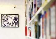 一本书凝结时光 北京那些静心悦读的角落