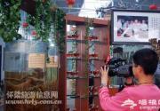 北京电视台财经频道用镜头品味怀柔三好之旅