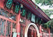 神秘莫测无可考 北京鬼市鬼在何处?