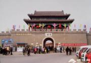 """探秘北京古村镇 """"地下长城""""张坊古战道"""