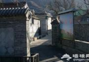 守皇陵的城堡 昌平康陵村游玩攻略