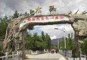 水头村:民俗户里结禅缘