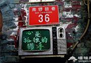 老北京胡同游 2大线路找寻胡同文化