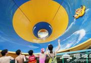 全国水上乐园 体验初夏的激情与速度